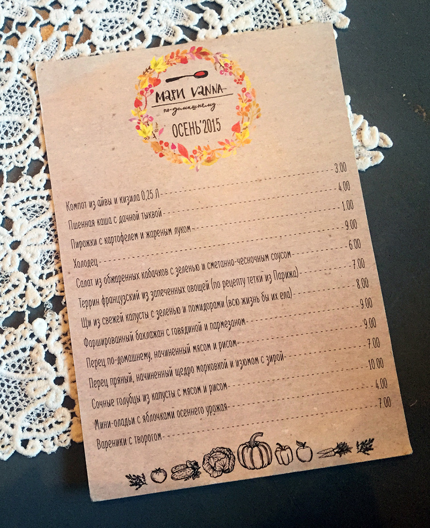 rus-menu-vkladka-printed