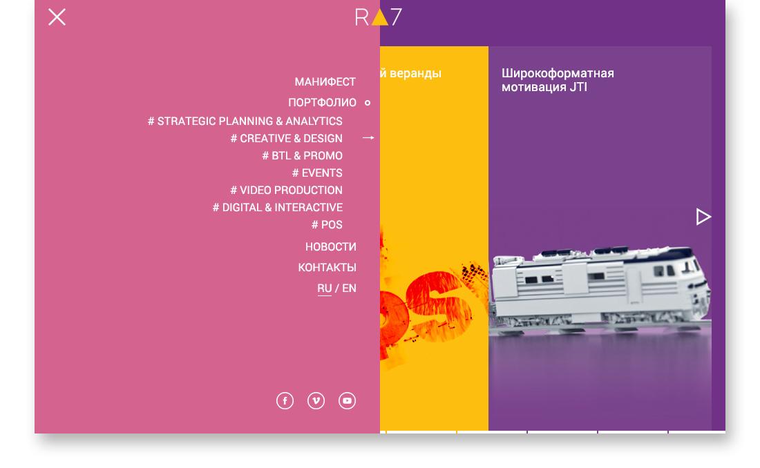 R7 - portfolio